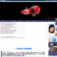 ORIXBLOG@オリックス・バファローズまとめブログ